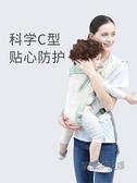 嬰兒背帶前抱式背寶寶外出簡易夏季透氣網初生小孩多功能背娃神器 夏季狂歡