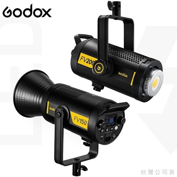 EGE 一番購】GODOX【FV150│白光版】棚內AC電源 高速同步兩用LED持續閃光燈 Bowens卡口【公司貨】