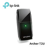 【限時至0531】 TP-LINK Archer T2U AC600 無線雙頻 USB網卡