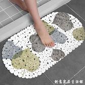 浴室防滑墊洗澡淋浴衛生間腳墊家用墊子廁所浴缸腳踏墊洗手間地墊
