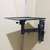 投影機壁架掛架投影儀吊架音箱牆面托架通用型大托盤床頭支架鋼板