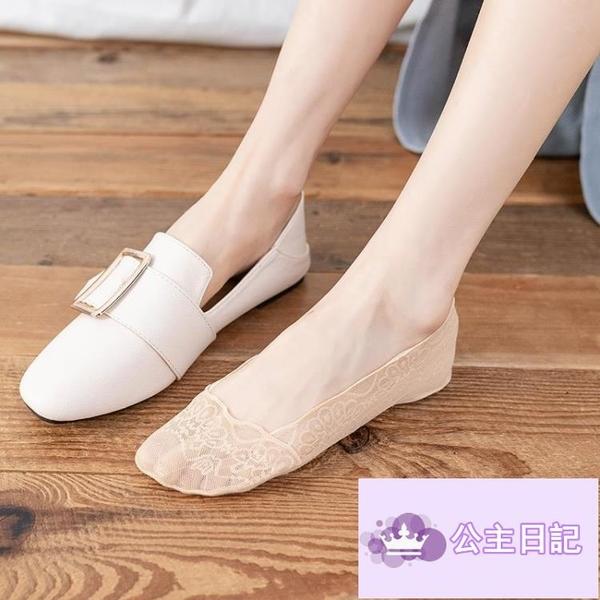 5雙 船襪薄款淺口隱形襪子女純棉蕾絲短襪硅膠防滑防脫日系大碼【公主日記】