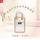 日本生活家電 烘乾 乾燥機【T0162】 IRIS 強力被褥乾燥機 KFK301 收納專科