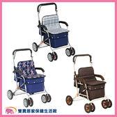 TacaoF標準型步行車-海軍藍/咖啡/條紋黑 KSIST02 助行車 散步車 帶輪型助步車 步行輔助車 助行椅