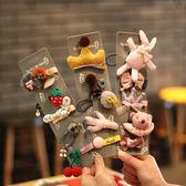 新年鉅惠兒童發飾品寶寶發夾卡女童發圈頭繩套裝組合公主發卡女童頭飾 芥末原創