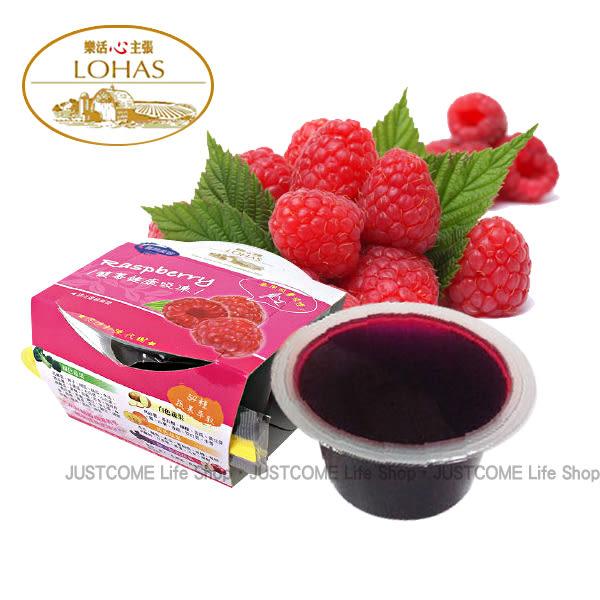 【綠邦】馥莓健康吸凍(180g/個) x12個/組 _添加54種蔬果萃取~ 樂活心主張