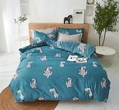 《小怪獸》雙人鋪棉床包三件組 100%舒柔棉(5*6.2尺)