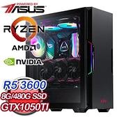 【南紡購物中心】華碩系列【聖劍5號】AMD R5 3600六核 GTX1050Ti 電玩電腦(8G/480G SSD)
