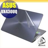 【Ezstick】ASUS UX430 UX430U UX430UQ 二代透氣機身保護貼(上蓋貼、鍵盤週圍貼、底部貼)