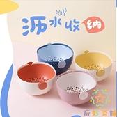 家用筐洗菜籃子雙層水果盤創意多功能塑料瀝水籃【奇妙商鋪】