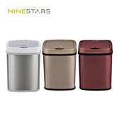 美國 NINESTARS 感應式尿布防臭垃圾筒