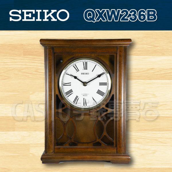 CASIO手錶專賣店 SEIKO座鐘 精工 QXW236B/QXW236 木質 12首音樂鐘擺裝飾
