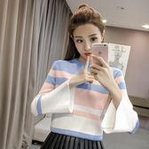 女短款毛衣針織衫長袖學生條紋打底衫T恤潮