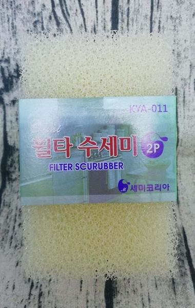 韓國不沾油污菜瓜布 2入/組 樹脂菜瓜布 易起泡 菜瓜布