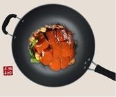 家用鑄鐵炒鍋無涂層鐵鍋加厚不粘鍋燃氣灶電磁爐廚房通用平底鍋具
