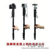單反相機獨腳架支架攝像機單腳架獨角架可作登山杖適用于佳能配件「Top3c」