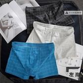 3條裝 男士四角內褲男平角褲純棉褲衩透氣四角褲頭格子【左岸男裝】