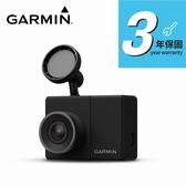 GARMIN GDR E530 行車記錄器 (GARMIN 010-01750-30) Wi-Fi快傳 + 縮時錄影