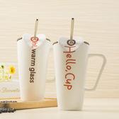 陶瓷杯大容量帶蓋不銹鋼吸管創意簡約英文咖啡牛奶情侶辦公馬克杯   mandyc衣間