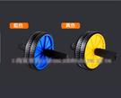 【億達百貨館】20533正品 家用健身器...