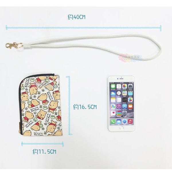 小時候創意屋 迪士尼 頸掛包 手機包 卡片包 零錢包 證件包 收納包 悠遊卡包 短夾 創意 禮物