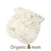 鄉村童話男寶寶護手套~Organic mom ~
