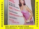 二手書博民逛書店時尚1998年第6期罕見辛迪克勞馥。Y403679