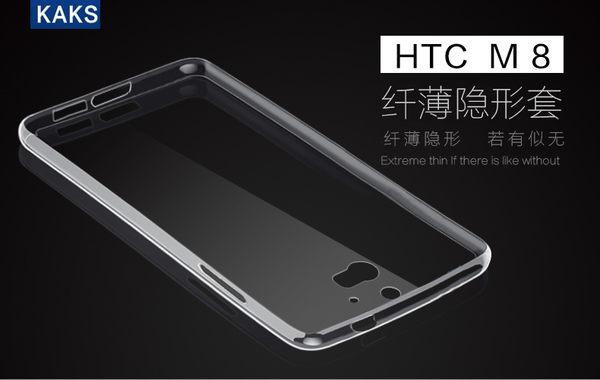 【SZ】透明 0.3mm TPU 軟殼 HTC 10 820mini 626 526 530 830 EYE X9 Butterful 3 蝴蝶 2透明殼 手機殼