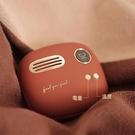 新款復古多功能暖手寶充電加熱可愛迷你寶冬季禮物 快速出貨 阿卡娜