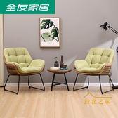 戶外庭院休閒家具簡約現代休閒椅茶几DX108017/119008xw