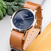 【5年延長保固】CITIZEN 星辰 Eco-Drive 復古型男光動能時尚腕錶 BJ6501-10L