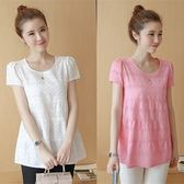 孕婦短袖t恤新品韓製寬鬆大尺碼孕婦打底衫孕婦裝夏裝上衣
