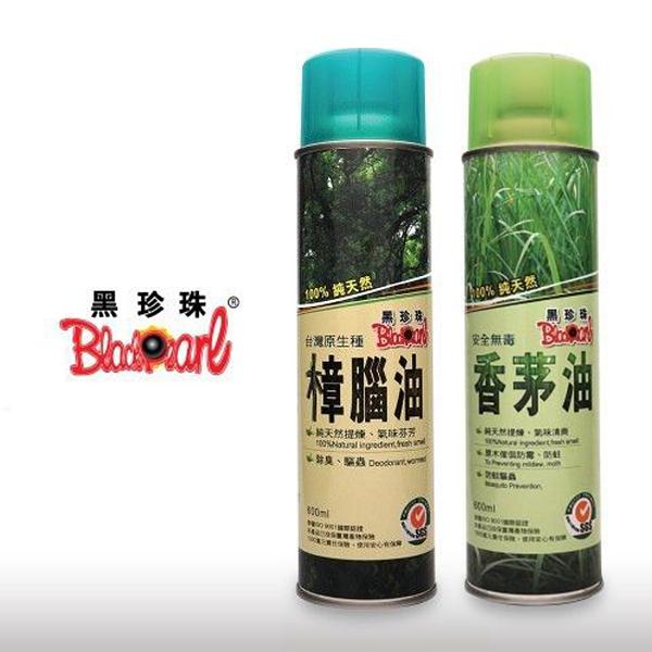 台灣製造 黑珍珠 香茅油/樟腦油 600ml 兩款可選【PQ 美妝】