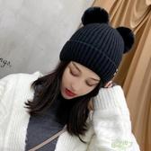月子帽 秋冬鋪棉加厚毛線帽可愛帽子女冬天保暖耳朵正韓產后時尚月子冬季