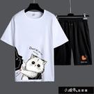 夏季新款短袖T恤男運動套裝潮2020韓版潮流休閒大碼五分短褲【全館免運】