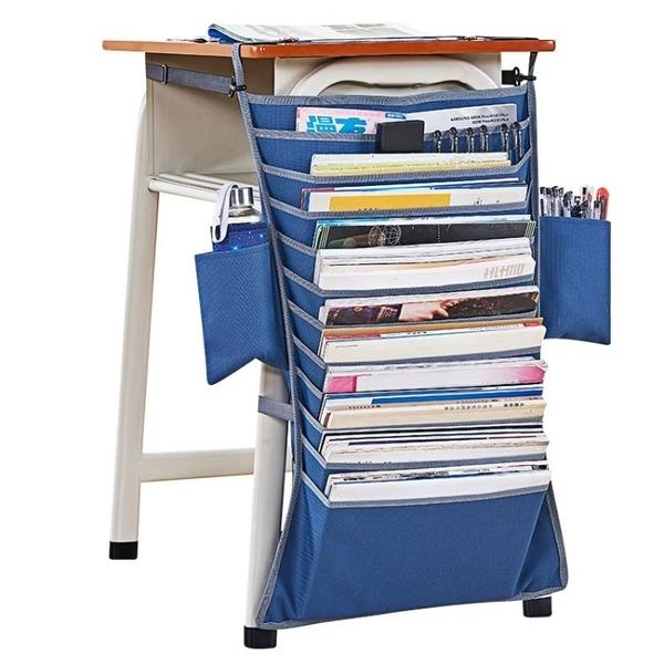 書袋課桌收納學生掛書袋初中生課桌書本收納袋