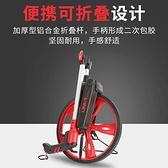 測距輪手推式滾輪車滾尺距離測量儀戶外機械式數顯輪滾輪式測距儀 【端午節特惠】