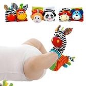 sozzy嬰兒襪子可愛動物造型搖鈴寶寶襪子-JoyBaby