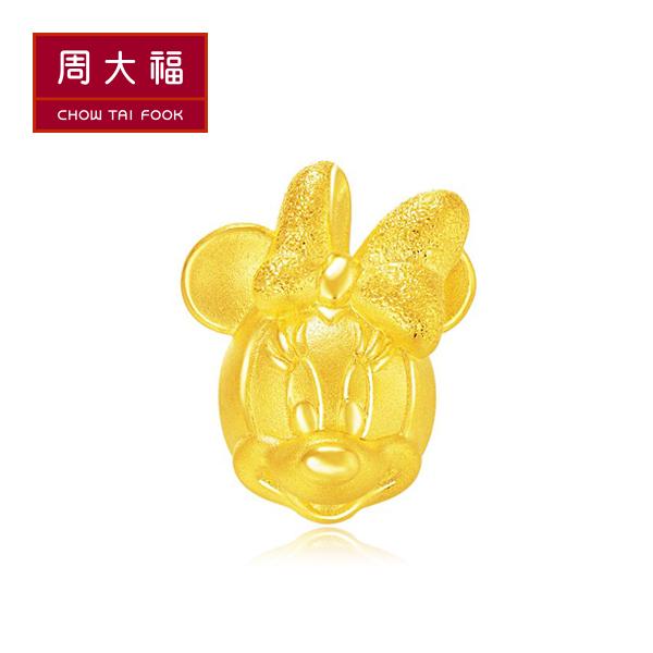 可愛米妮黃金路路通串飾lucky charms 周大福 迪士尼經典系列