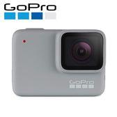 GoPro HERO7 White 全方位攝影機 (公司貨)