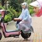 兒童雨衣女童大童男童雨披學生帶書包位加厚加大遮腳【奇妙商鋪】