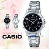 CASIO 卡西歐 手錶專賣店 LTP-V004D-1B 女錶 不鏽鋼錶帶  防水 礦物玻璃