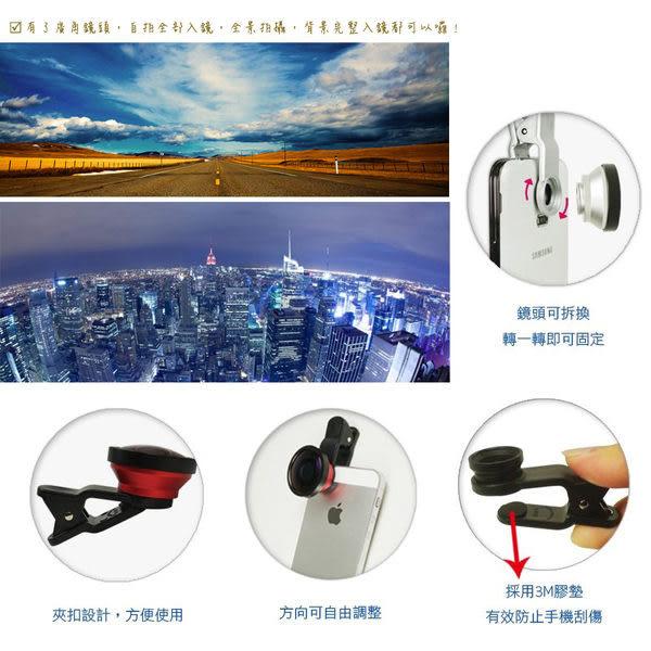 ★超大廣角Lieqi LQ-002通用手機鏡頭/自拍/OPPO R1L/R3/R5/R7/R7S/R7 PLUS