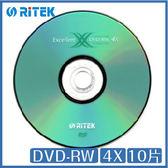 錸德 Ritek 4X DVD-RW 10片盒裝 DVD 光碟