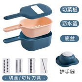 物鳴切絲器家用多功能切片土豆絲神器切菜廚房用品擦絲器刨絲器