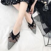 穆勒鞋 2019夏季網紅同款蕾絲穆勒鞋網紗尖頭包頭平跟外穿涼拖鞋女鞋半拖 全館免運