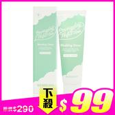 MERBLISS 完美清透洗面乳 120ml ◆86小舖 ◆