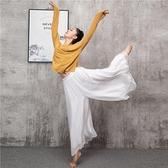飄逸雪紡舞蹈服練功褲女成人寬鬆闊腿褲中國風舞韻古典舞跳舞服裝 【端午節特惠】