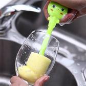 ✭慢思行✭【X50】可愛卡通海棉杯刷 水杯 咖啡杯 居家 衛浴 廚房 餐具 盆洗 清潔 油煙機