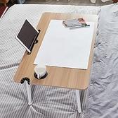 電腦桌 床上小桌子折疊筆記本電腦桌床上書桌懶人學習桌飄窗炕桌大號TW【快速出貨八折下殺】